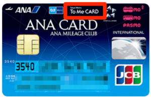 ソラチカカードANA ToMe CARD PASMO JCB